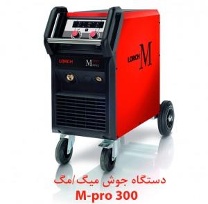 M-pro300-300x294